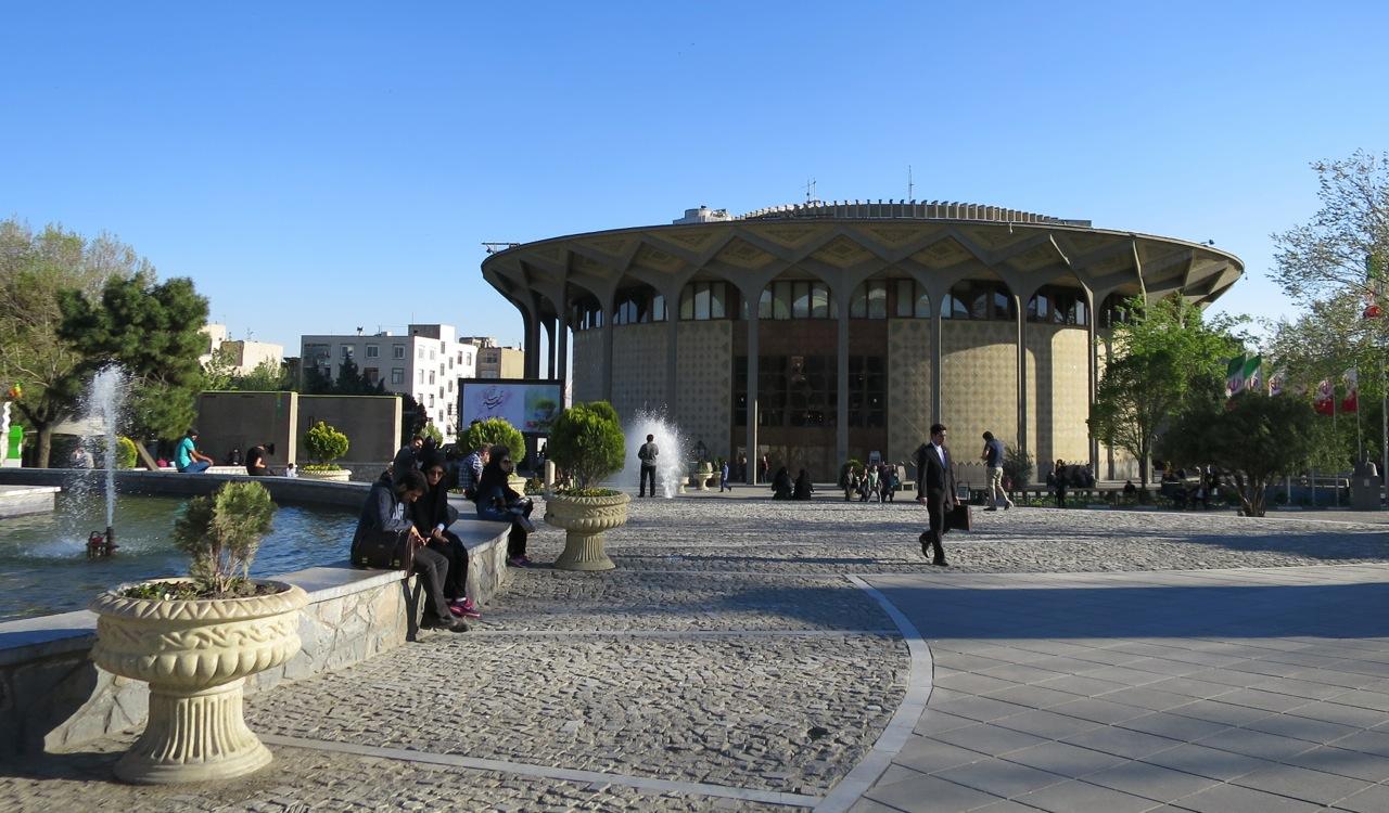 Tehran 1-20