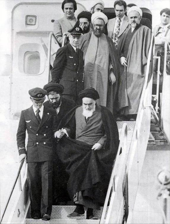 Tehran 2-05