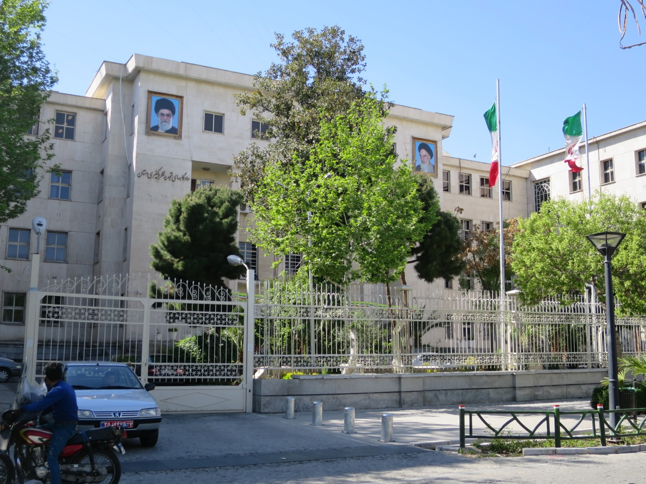Tehran 2-06