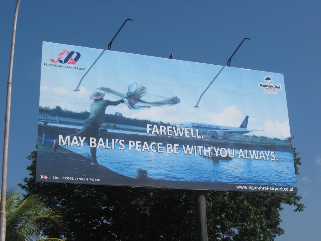 Bali airport 04