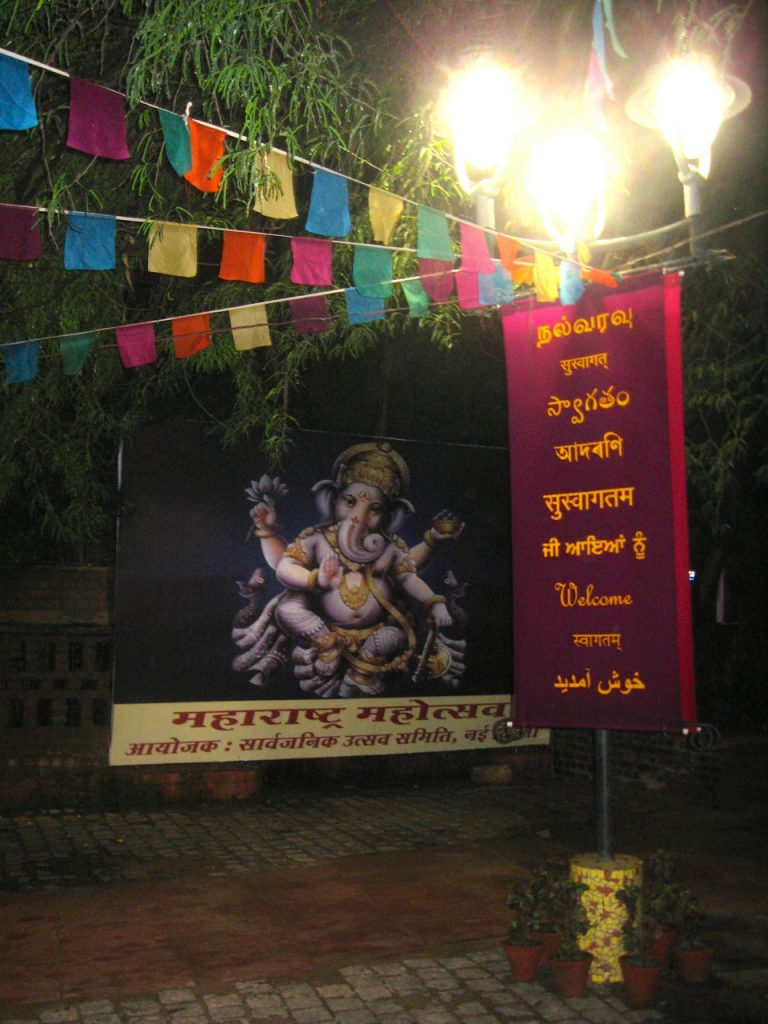 Delhi 5-01