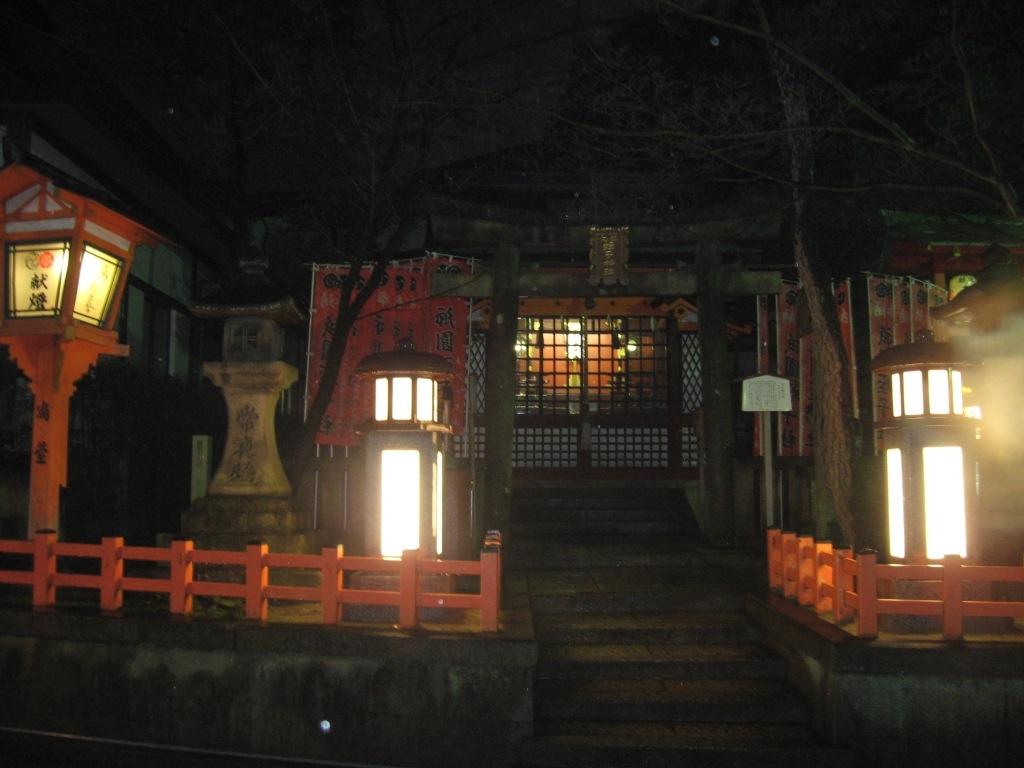 Gion 1 01