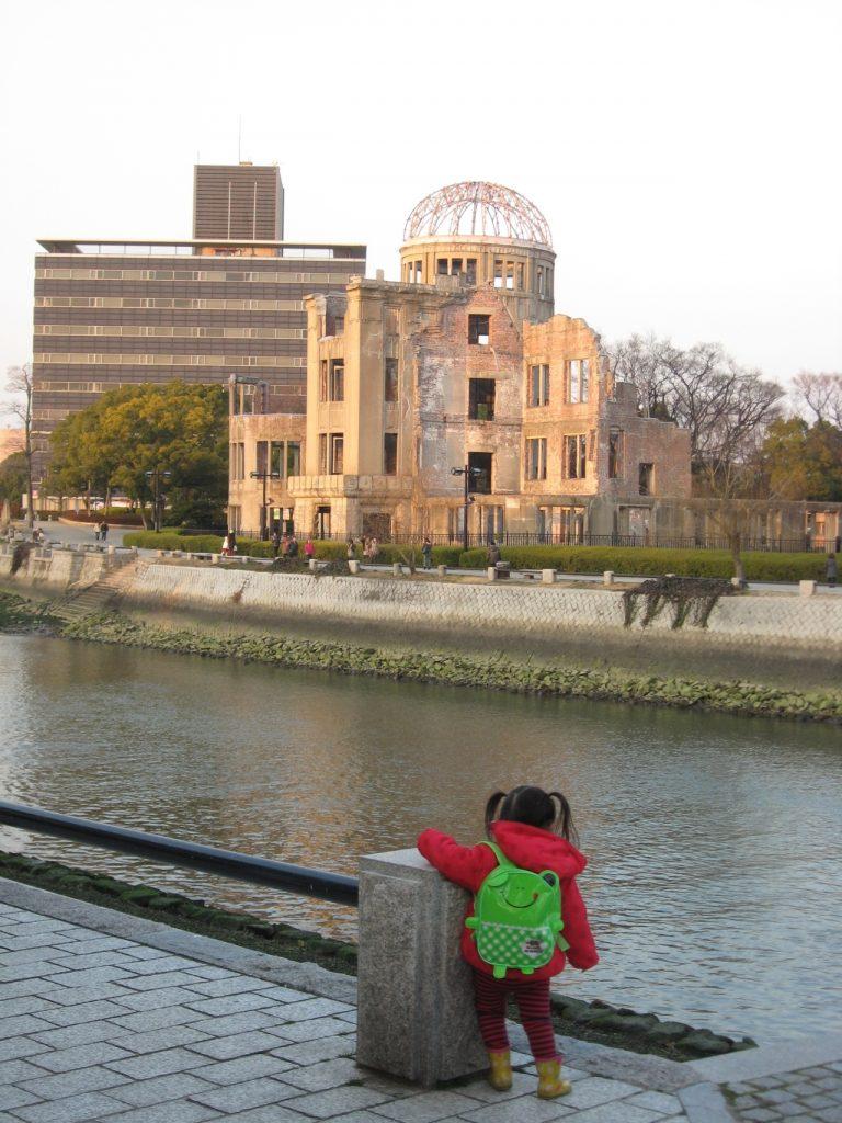 Hiroshima 0-10