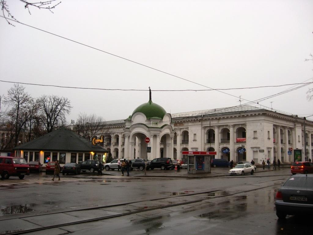 Kiev 3-03