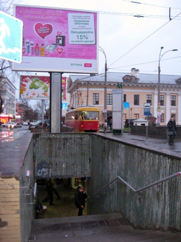 Kiev 3-05