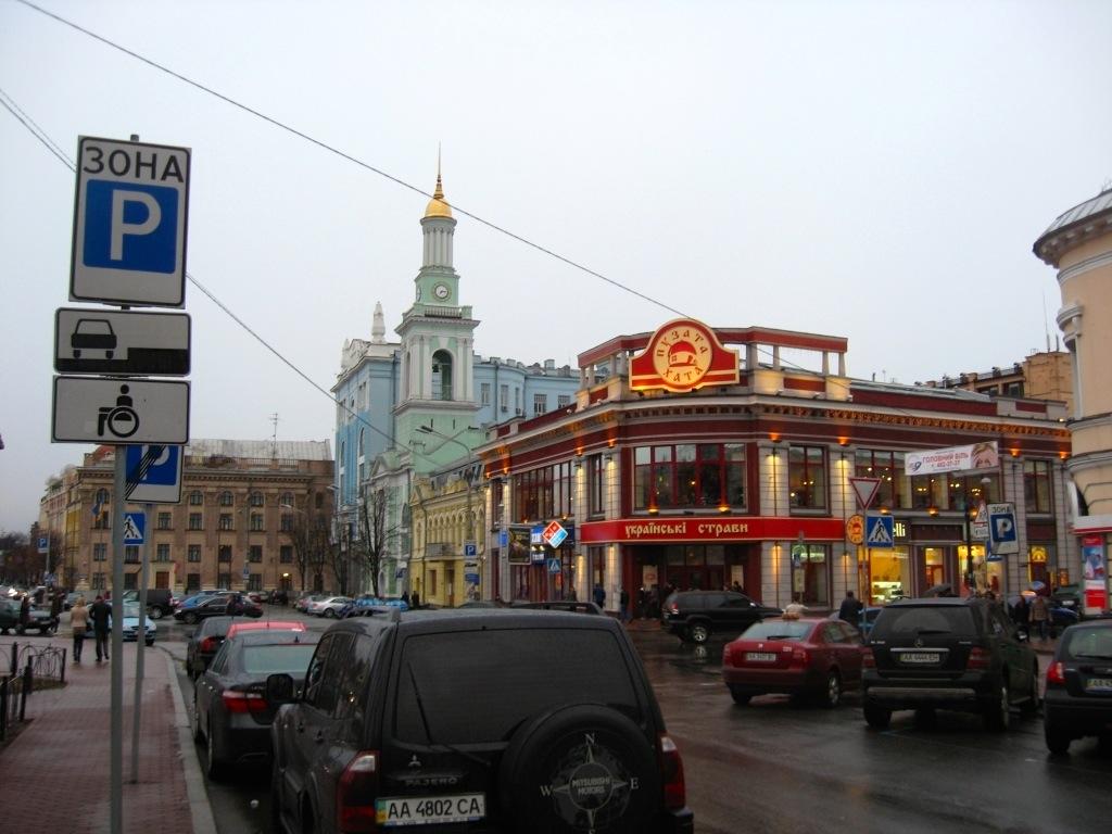 Kiev 3-09
