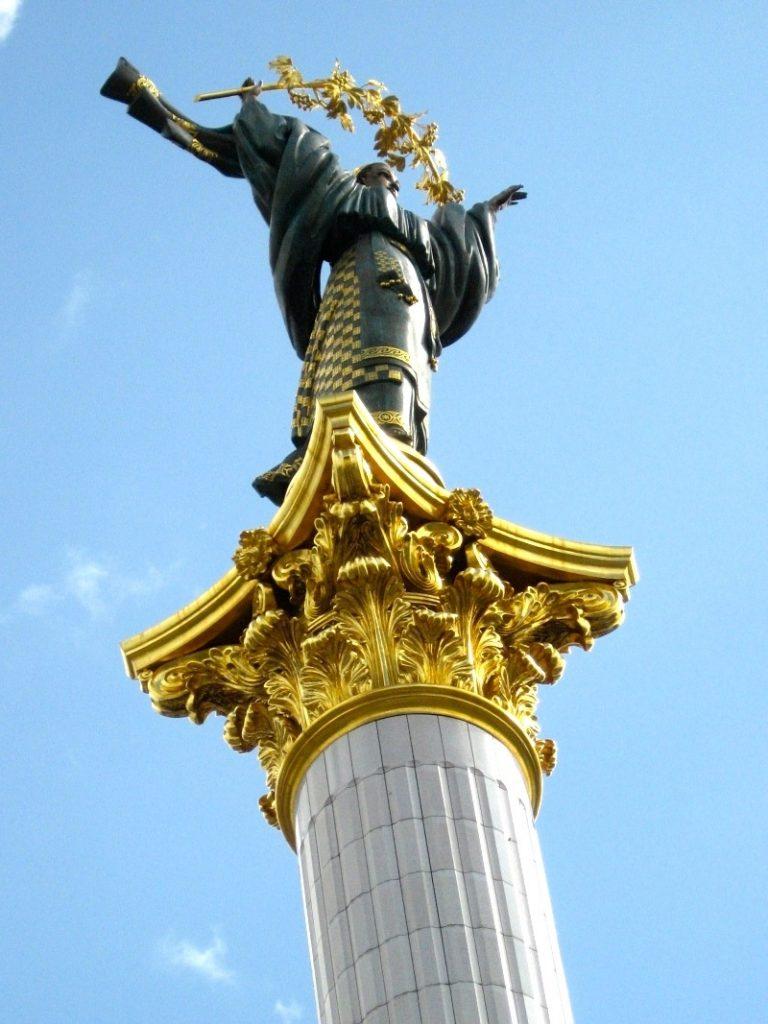Kiev 4-03