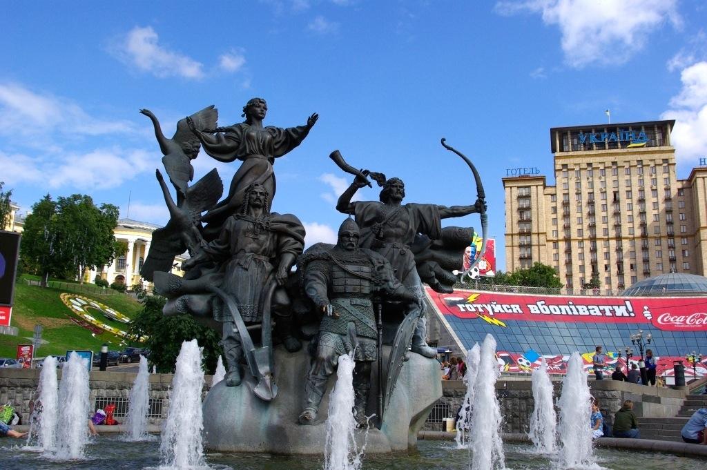 Kiev 4-05