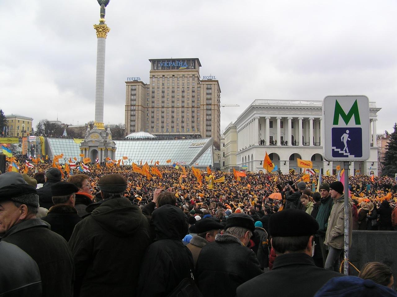 Kiev 4 07