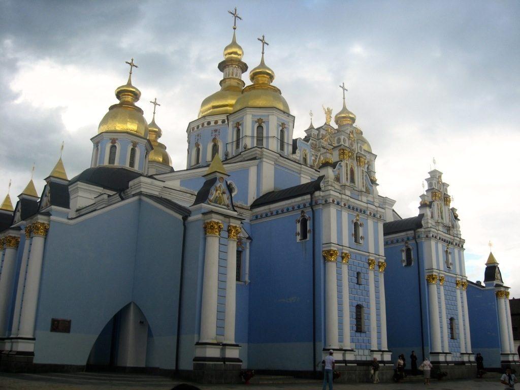 Kiev 5-04