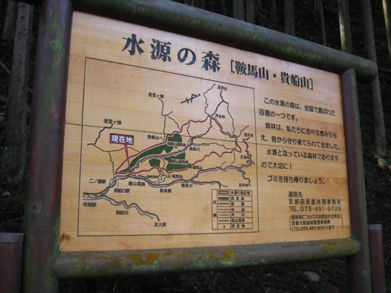 Kyoto 1-02