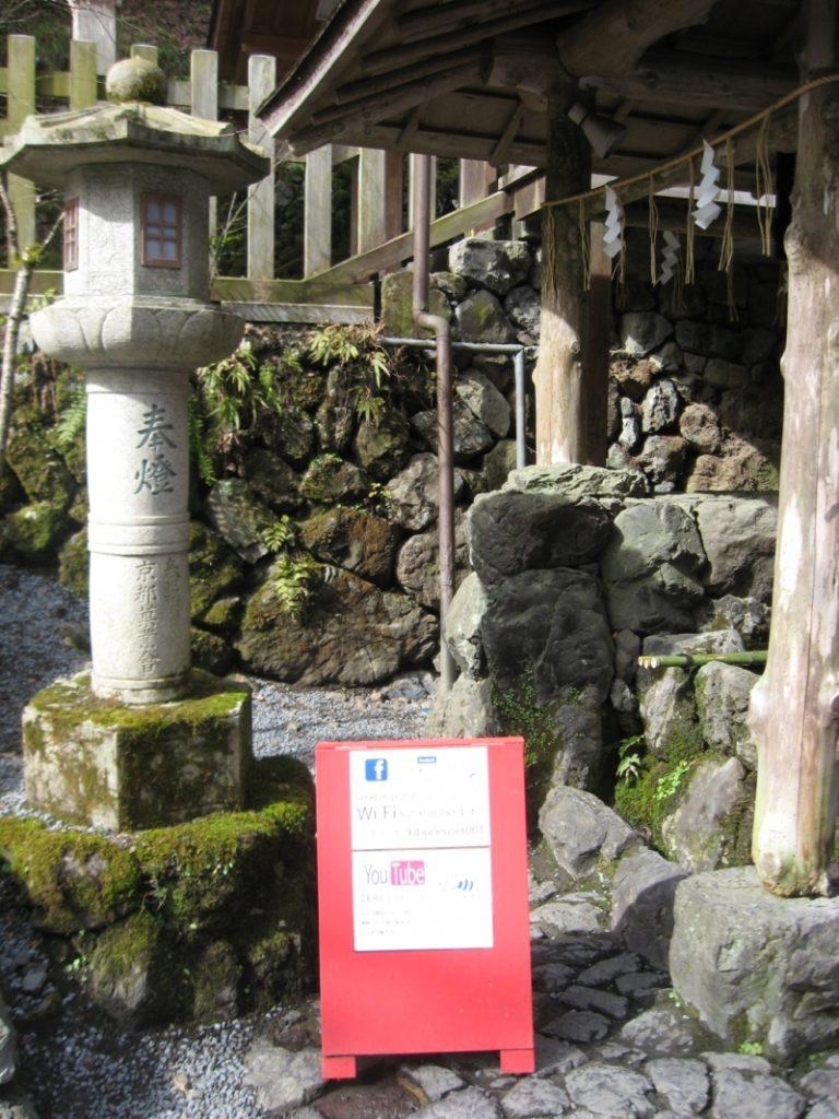 Kyoto 1-08