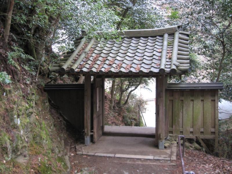 Kyoto 1-11