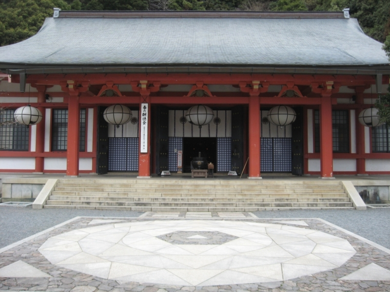Kyoto 1-12