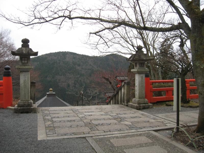 Kyoto 1-13