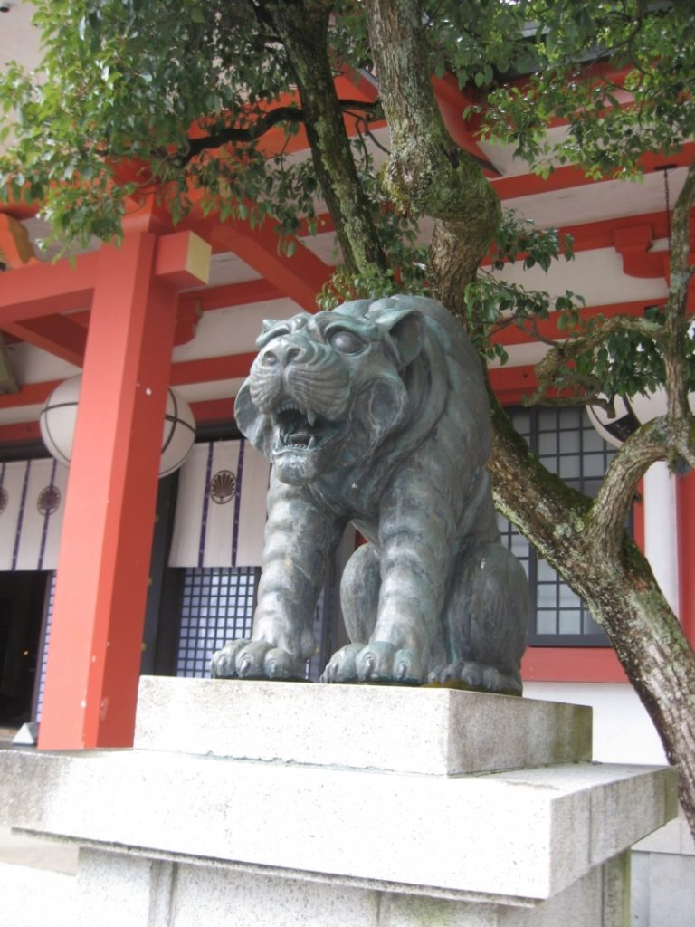 Kyoto 1-14