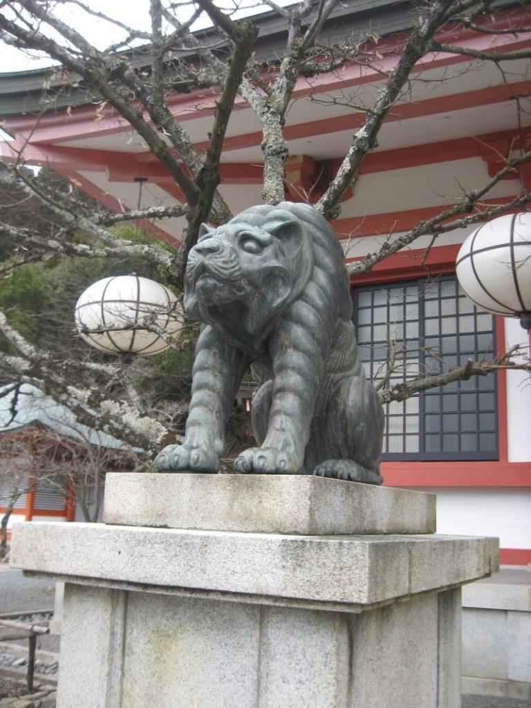 Kyoto 1-15