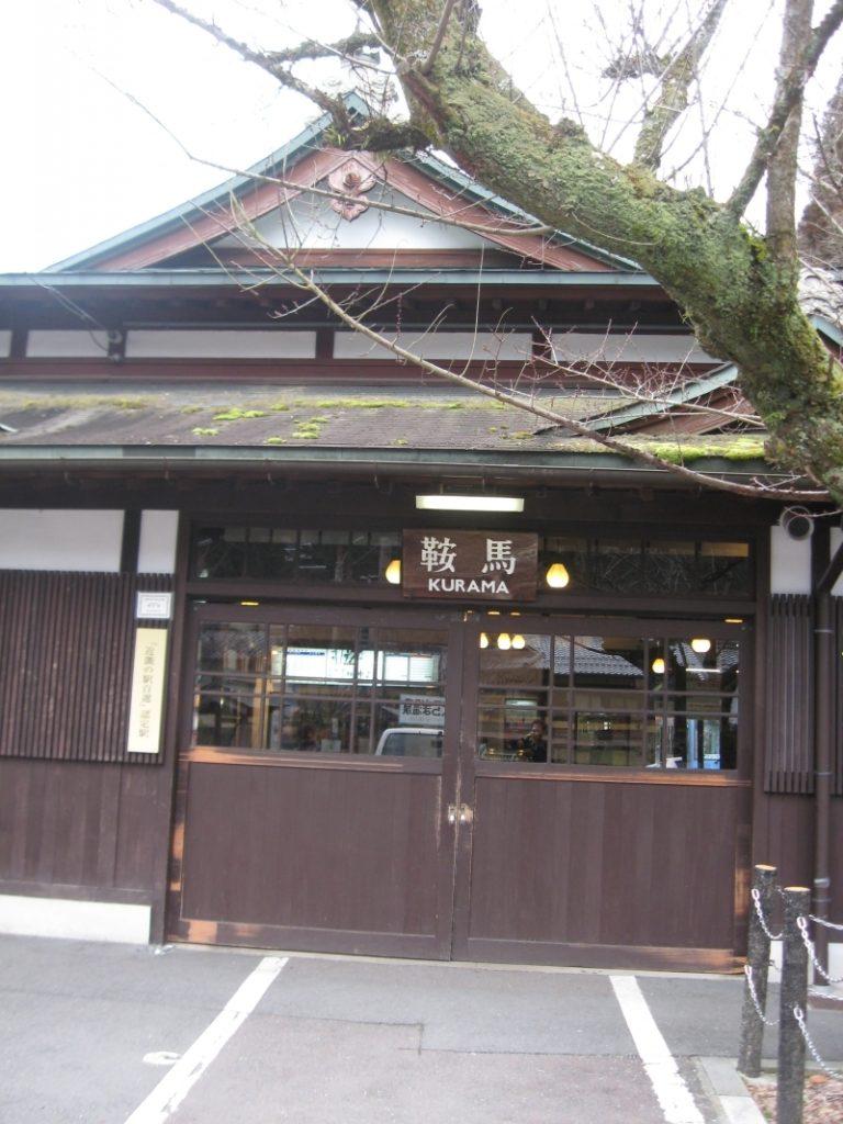 Kyoto 1-16