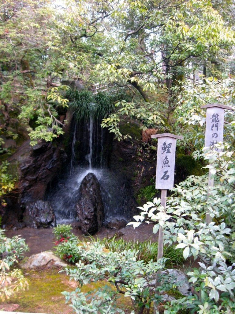 Kyoto 6-08
