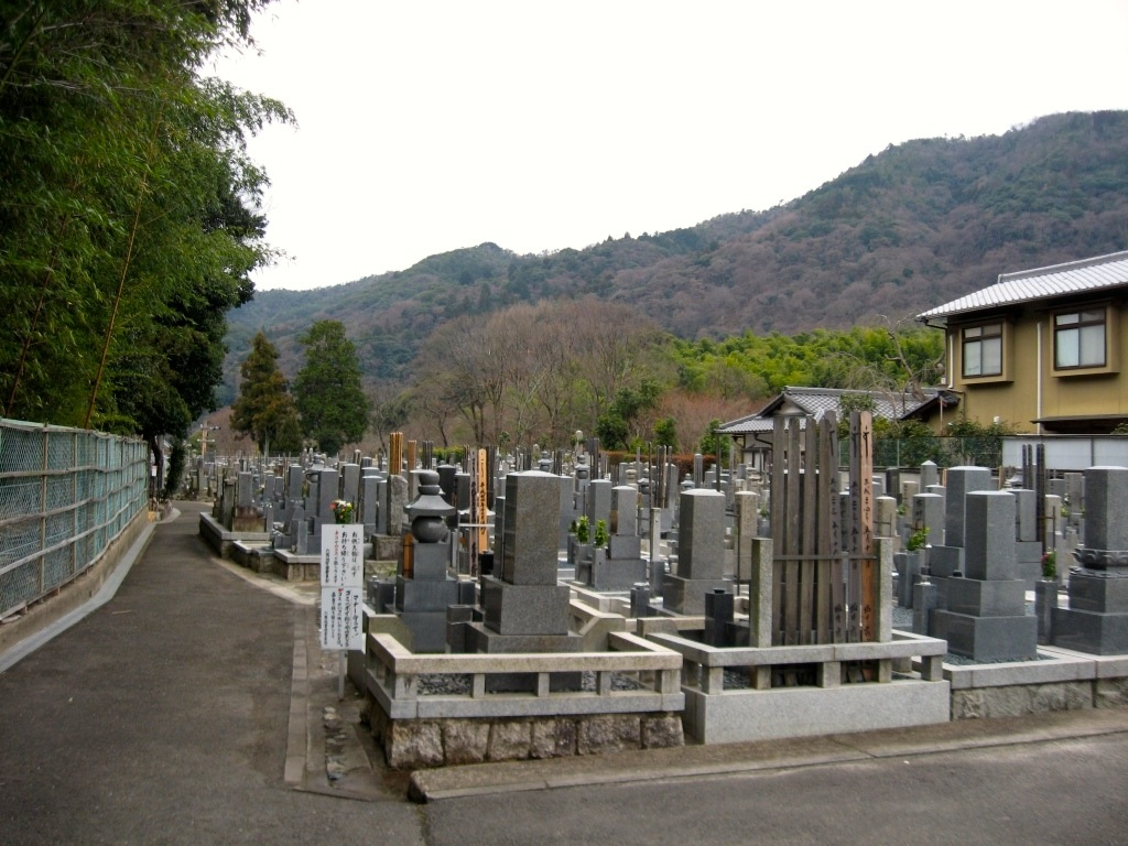 Kyoto 6-12