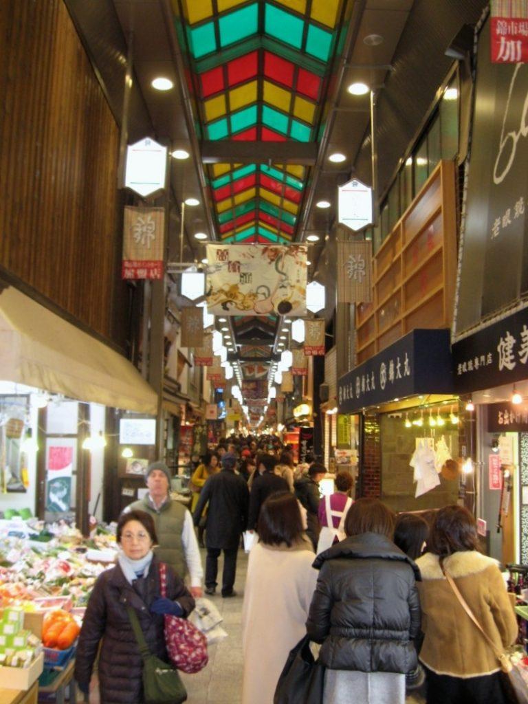 Kyoto 6-19