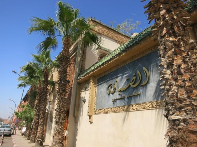 Marrakech 4-01