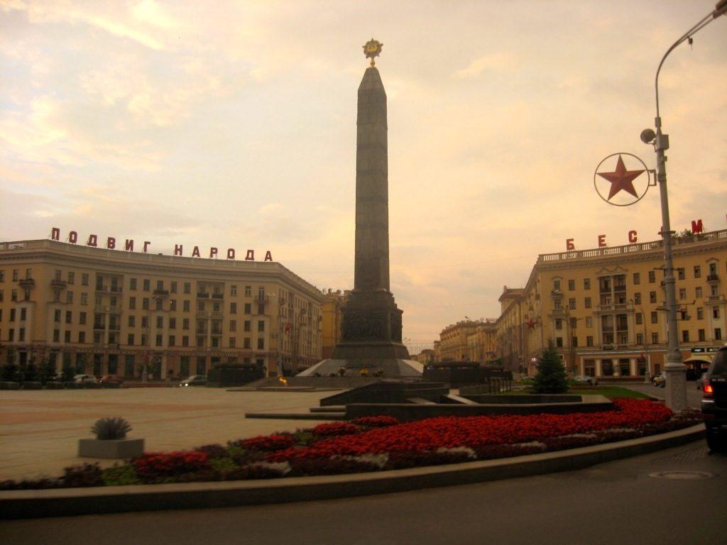 Minsk 1-01