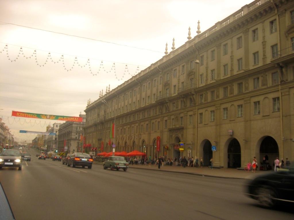 Minsk 1-05