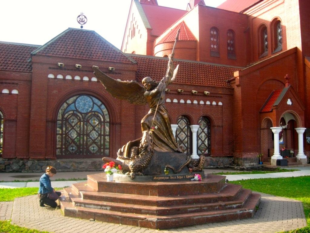 Minsk 1-09