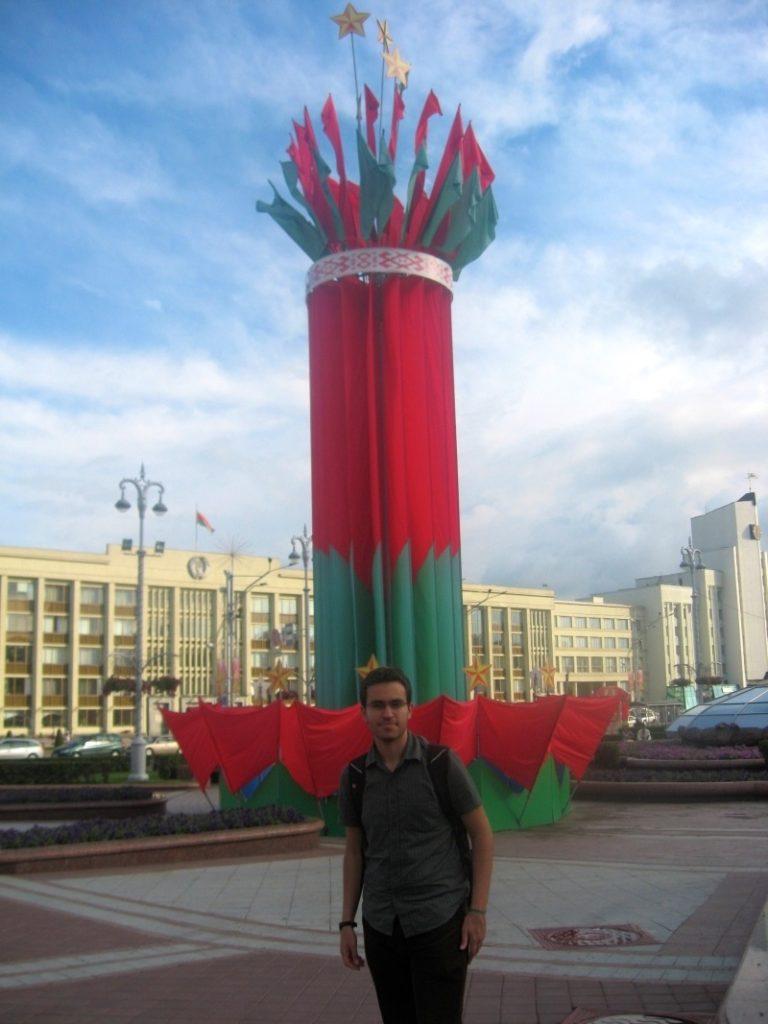 Minsk 1-11