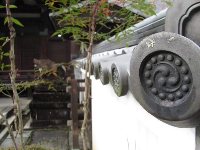 Nara 0-03