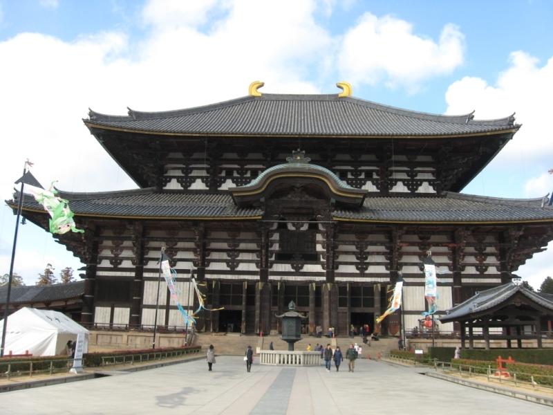 Nara 0-12