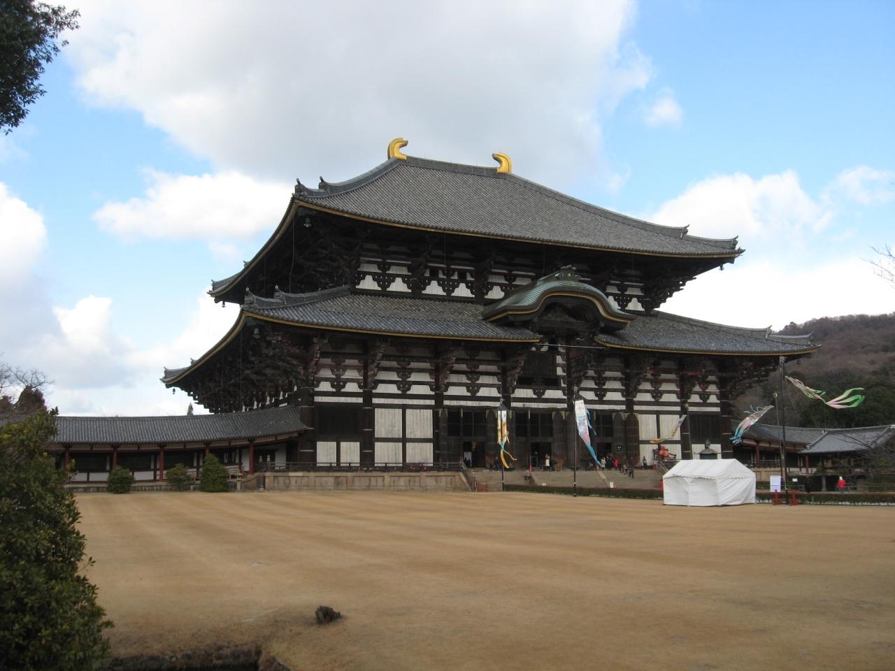 Nara 19