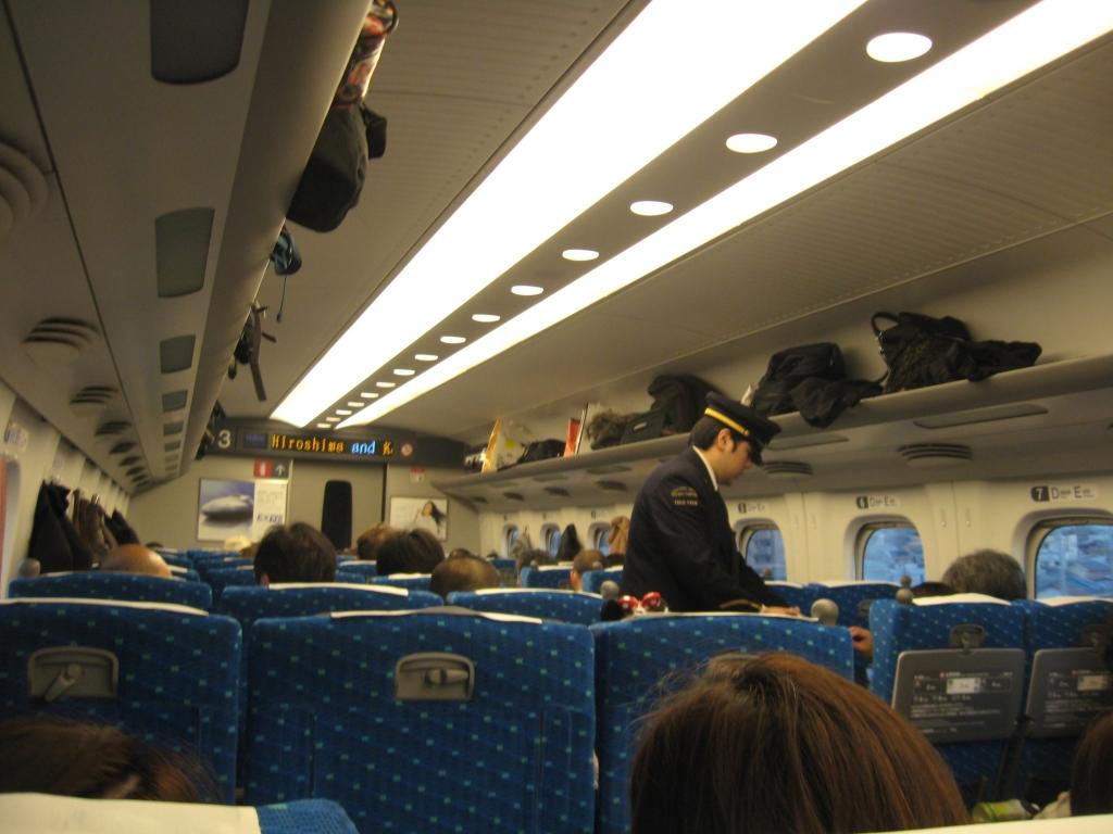 Shinkansen 02