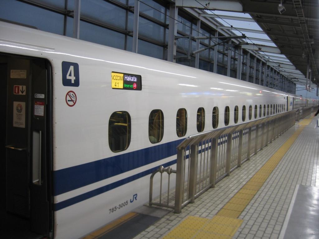 Shinkansen 03