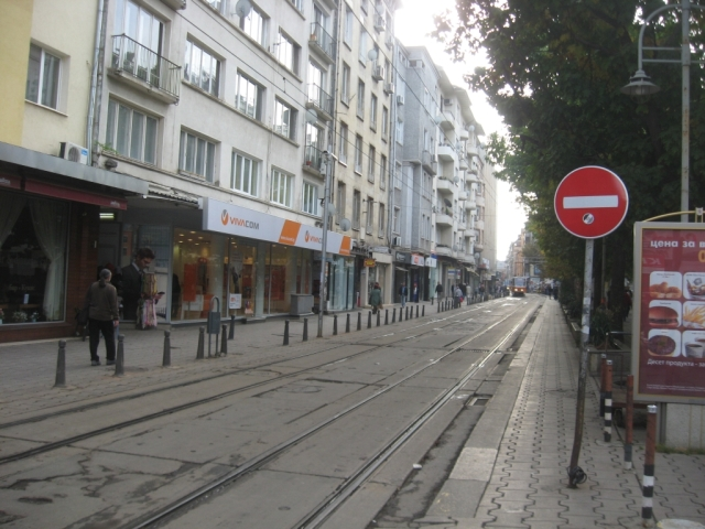 Sofia 1-04