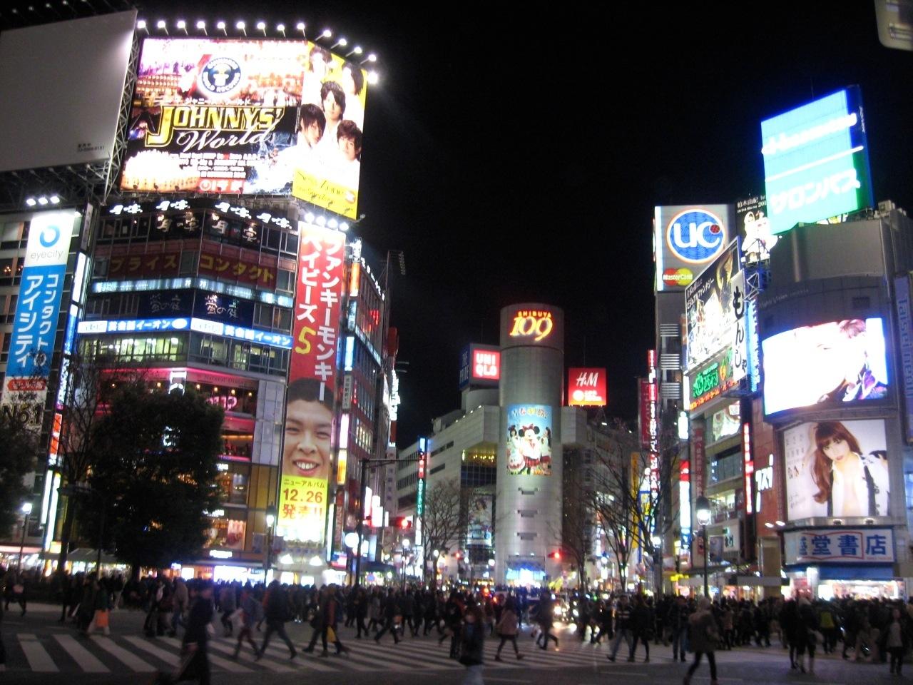 Tokyo 12 01