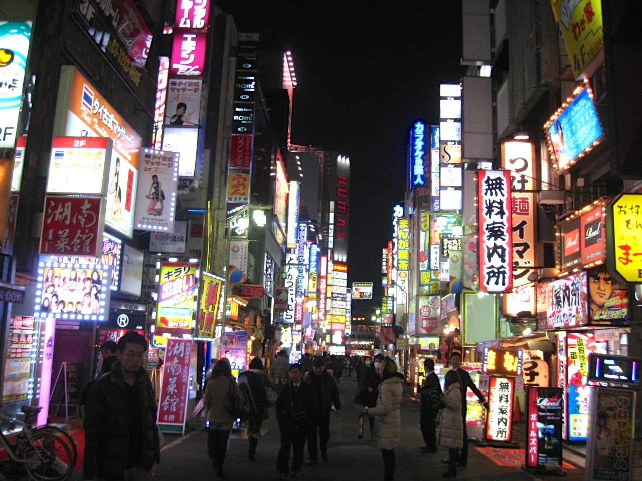 Tokyo 14-11