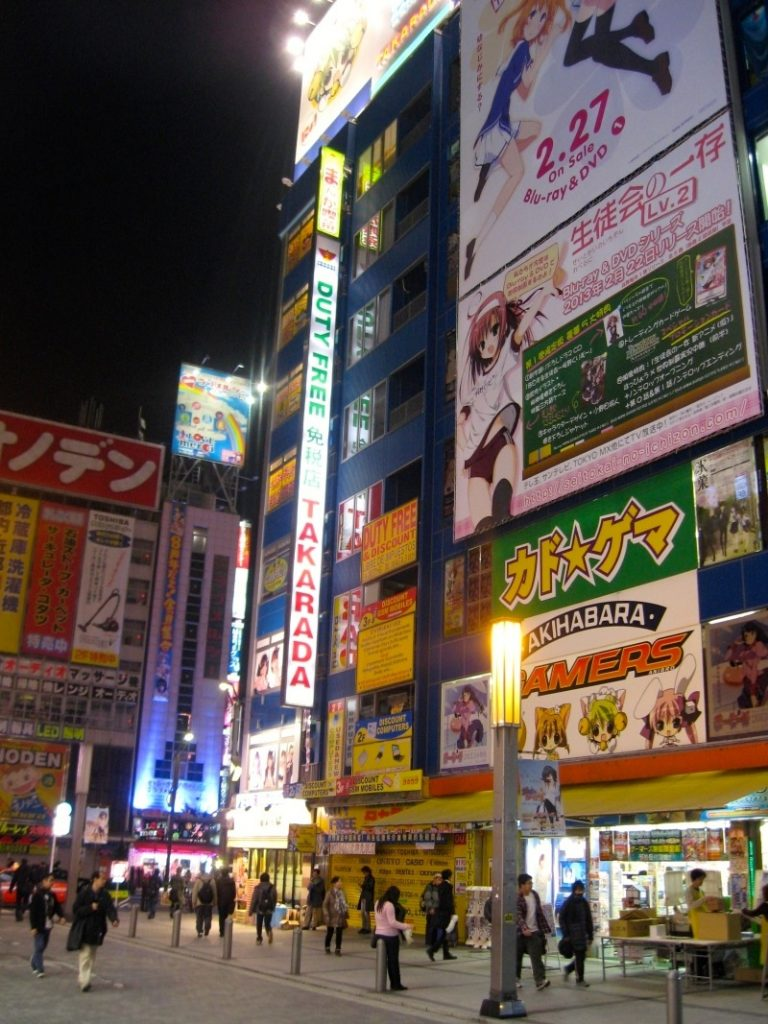 Tokyo 14-15