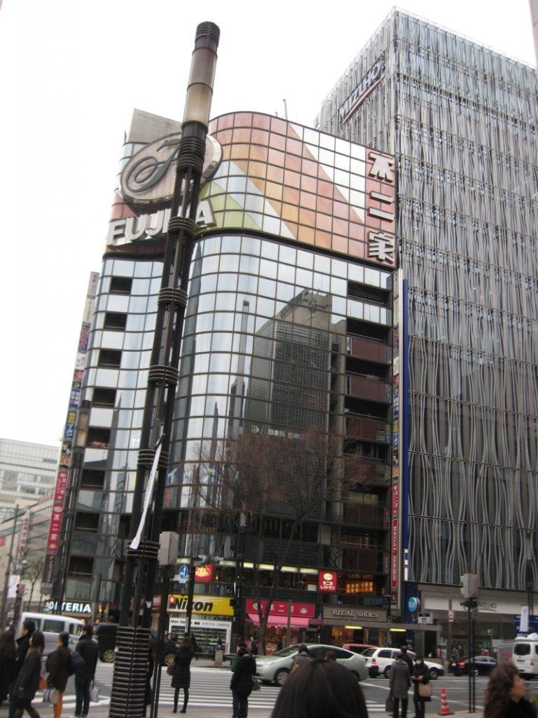 Tokyo 7-03