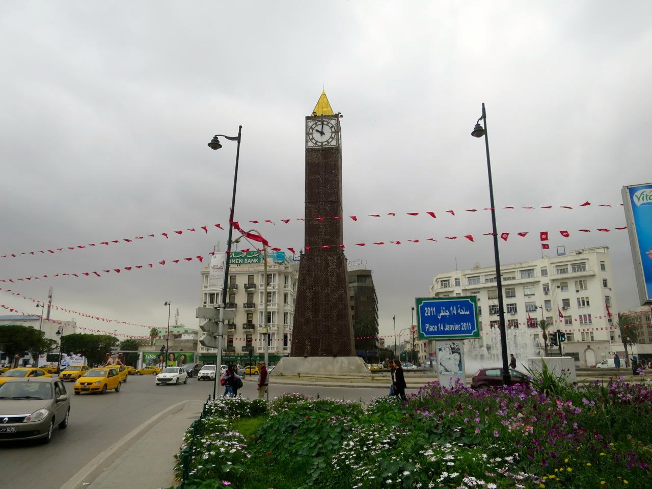 Tunis 1-02