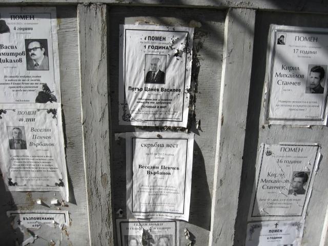Veliko Tarnovo 1-08