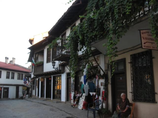 Veliko Tarnovo 1-19