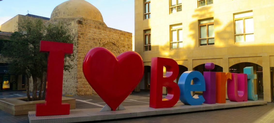 Conhecendo Beirute, capital do Líbano  Uma cidade de contrastes ... 41ea7fd522