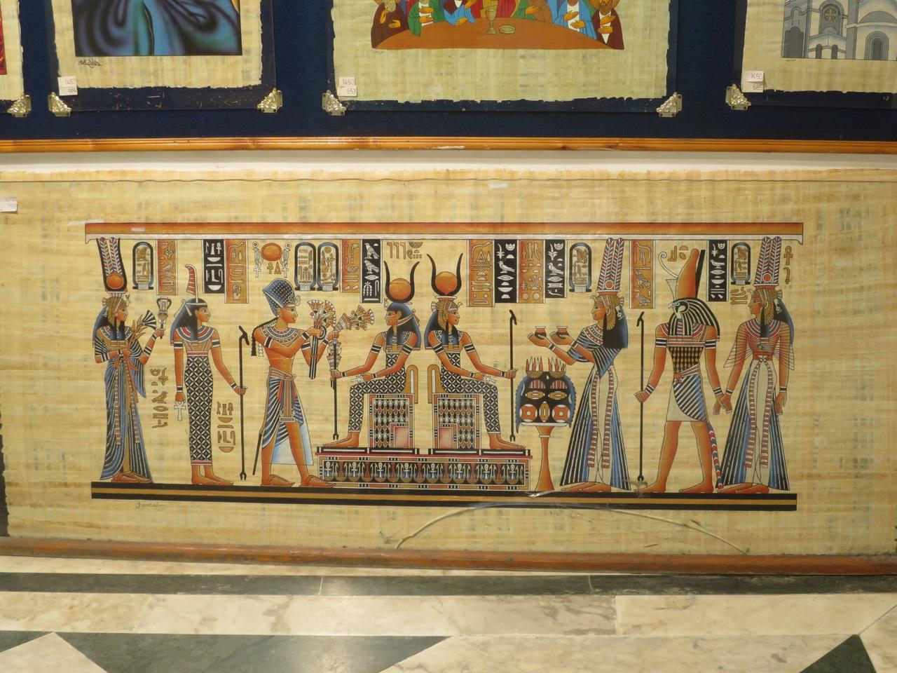 Cairo 4-08