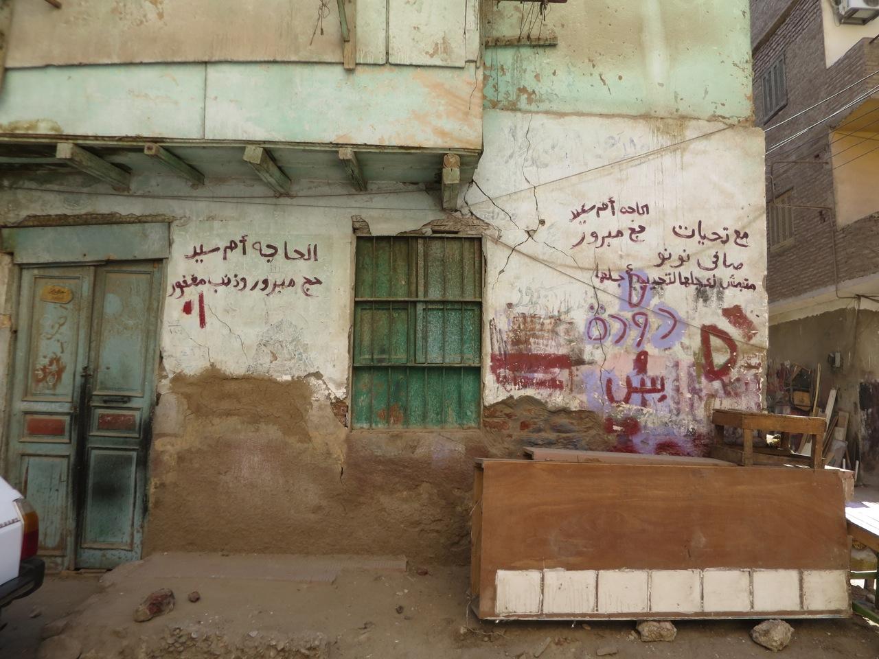 Luxor 1-04