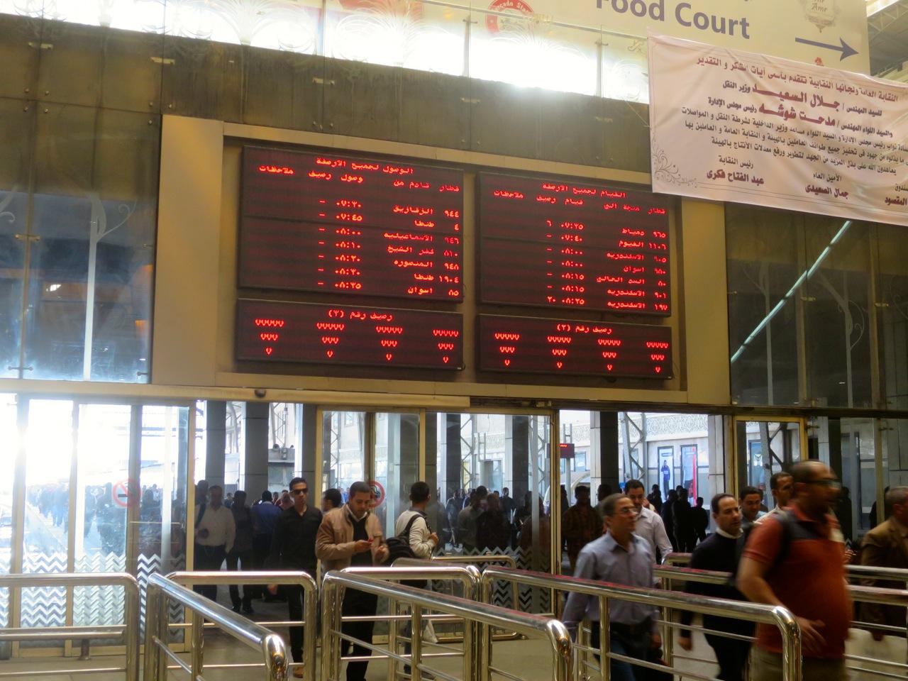 Trem no Egito 1-06
