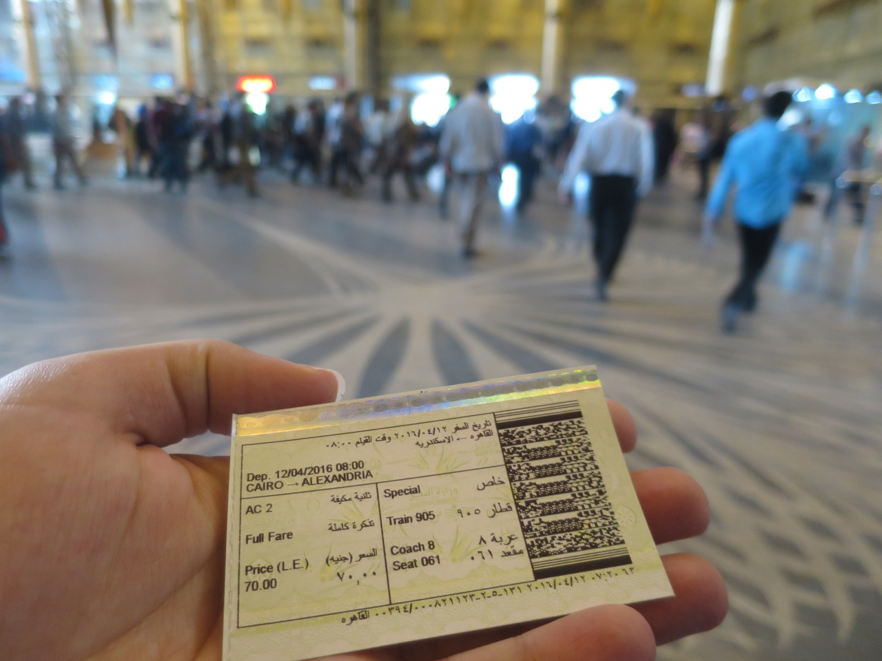 Trem no Egito 1-07
