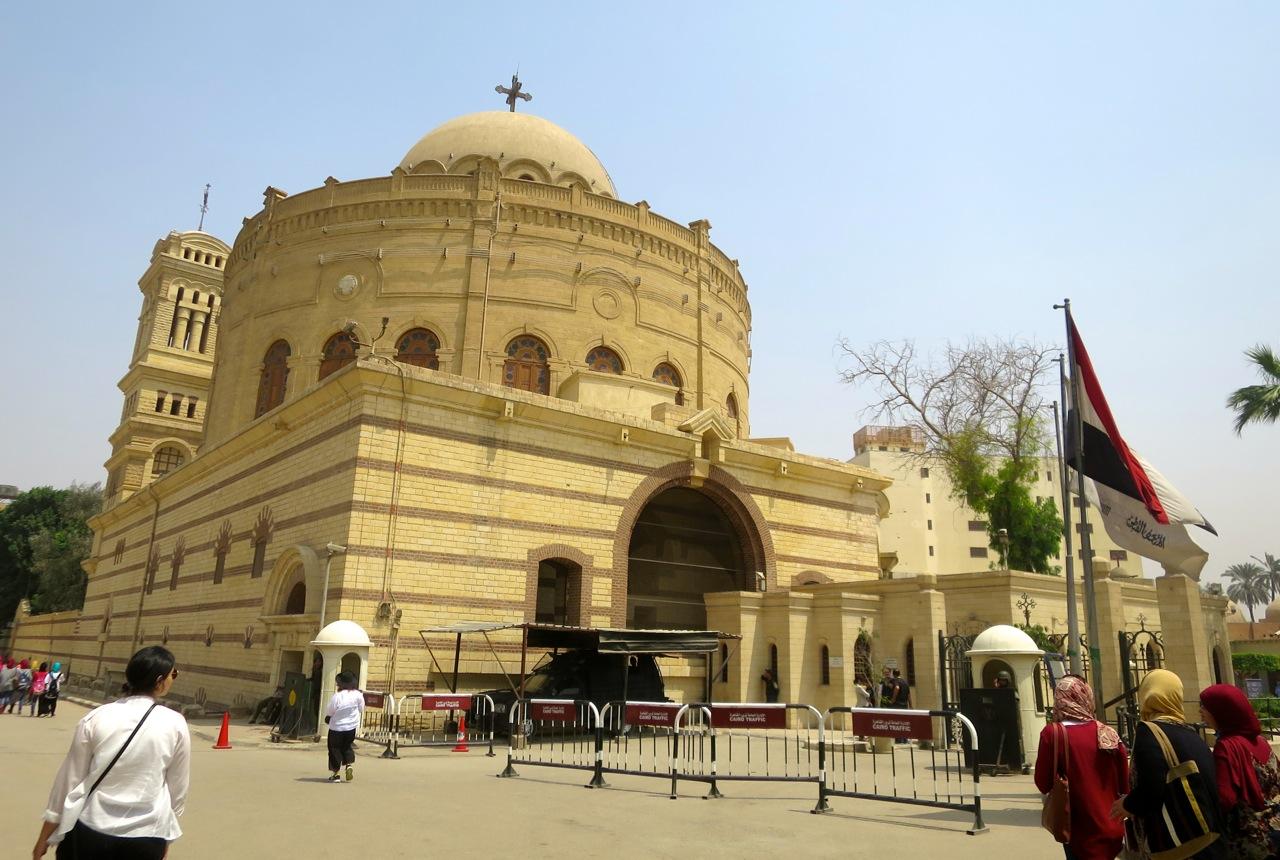 Cairo 8-08