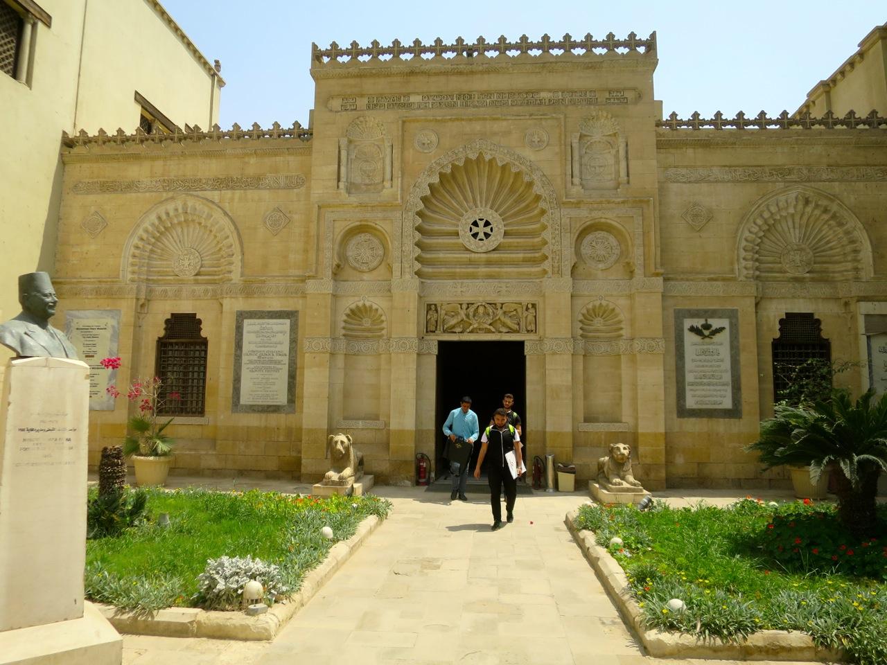 Cairo 8-16